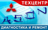 Клубный Техцентр ASON